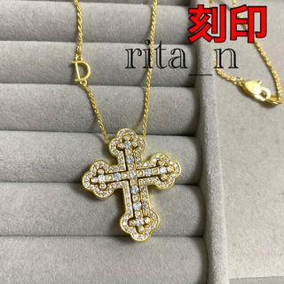 ダミアーニ(Damiani)の⭐️最高品質⭐️芸能人✨ネックレス✨ダミアーニベルエポックゴシック好き‼️刻印(ネックレス)