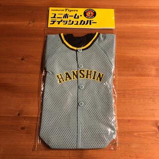 阪神タイガース - 阪神タイガースユニホーム型ティッシュカバー