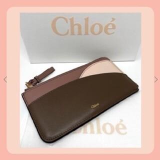 クロエ(Chloe)のCHLOE WALDEN レザー カードケースフラグメントケース(コインケース)