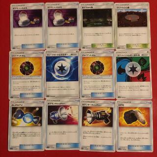 ポケモン(ポケモン)のポケカ ウィークガードエネルギー ジャイアントボム カウンターキャッチャー(シングルカード)