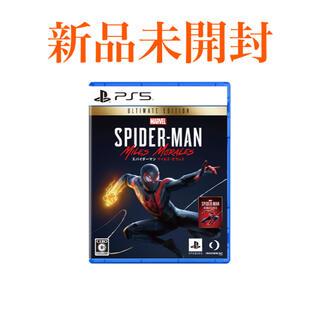 マーベル(MARVEL)のMarvel's Spider-Man Ultimate Edition PS5(家庭用ゲームソフト)