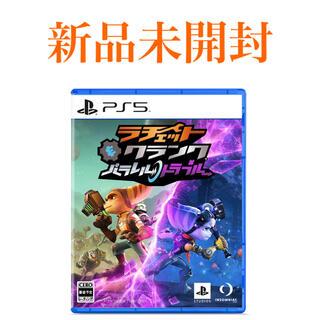 プレイステーション(PlayStation)のラチェット&クランク パラレル・トラブル(家庭用ゲームソフト)