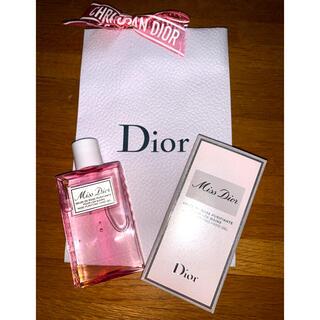 ディオール(Dior)のDiorハンドジェル(アルコールグッズ)