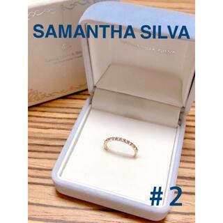 サマンサシルヴァ(Samantha Silva)のSAMANTHA SILVA サマンサシルヴァ K10 ハーフエタニティ リング(リング(指輪))