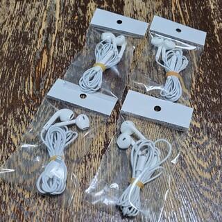アップル(Apple)のApple純正 EarPods with Lightning イヤホン 4セット(ヘッドフォン/イヤフォン)