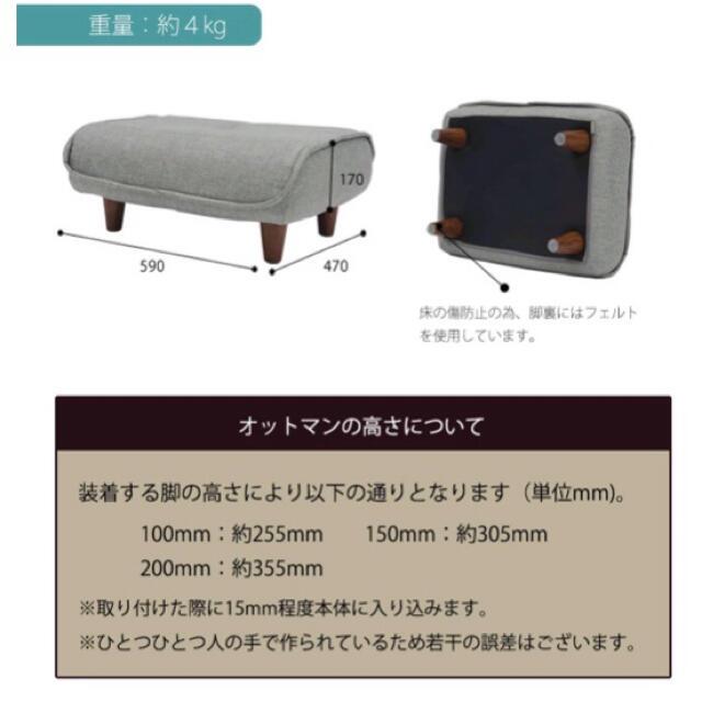 オットマン 日本製  PVCブラウン  ポケットコイル入り 脚20cm インテリア/住まい/日用品のソファ/ソファベッド(オットマン)の商品写真