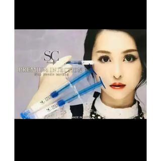 scボーテプレミアムインジェクション2本(美容液)