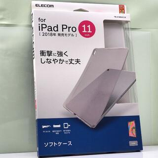 iPad Pro 11インチ 2018年モデル 用 ソフトケース 訳アリ(iPadケース)