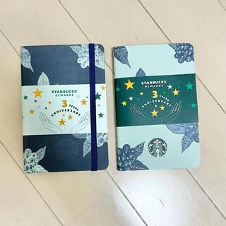 スターバックスコーヒー(Starbucks Coffee)のスターバックスReward 3周年記念ノートモレスキンセット(ノート/メモ帳/ふせん)
