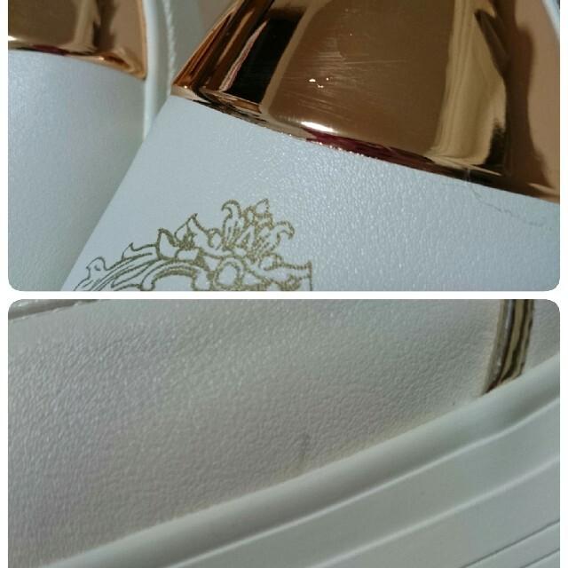 Rady(レディー)のRady レディ 先金スリッポン スニーカー ホワイト Mサイズ 定価14580 レディースの靴/シューズ(スリッポン/モカシン)の商品写真
