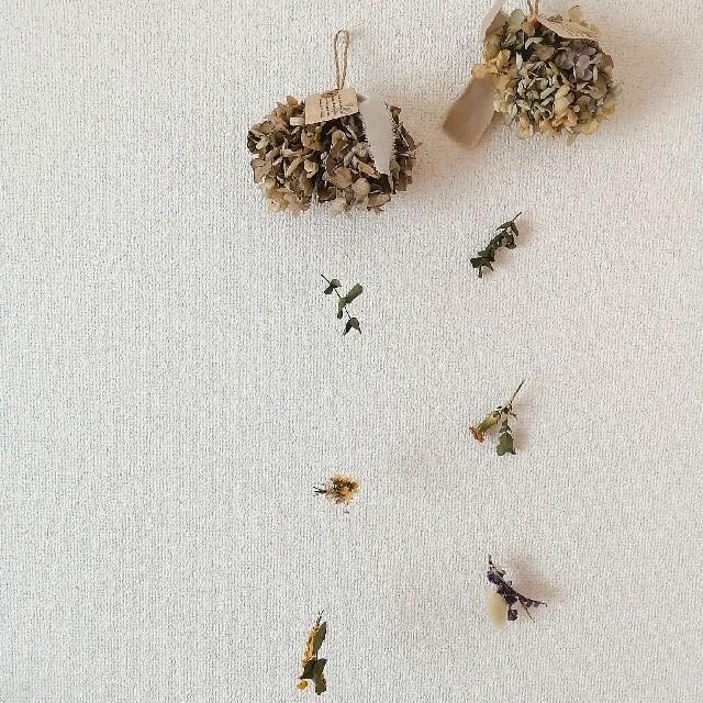 アンティーク紫陽花のゆらゆらガーランドセット ハンドメイドのフラワー/ガーデン(ドライフラワー)の商品写真