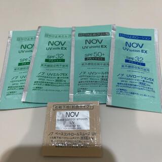 ノブ(NOV)のNOV♡試供品 サンプル まとめ売り(日焼け止め/サンオイル)