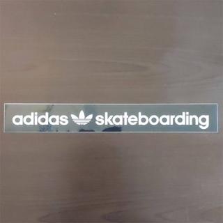 アディダス(adidas)の(縦4.5cm横33.5cm) adidas SB ステッカー(その他)