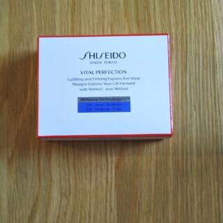 シセイドウ(SHISEIDO (資生堂))のSHISEIDOバイタルパーフェクションULファーミングエクスプレスアイマスク(アイケア/アイクリーム)
