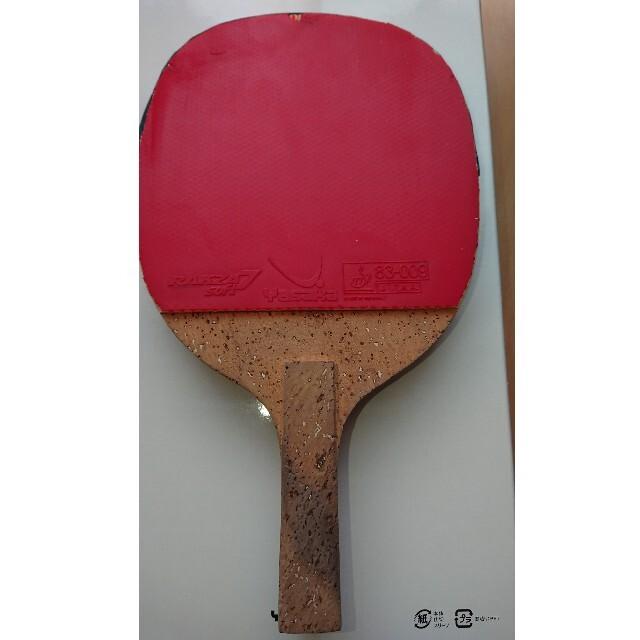 Yasaka(ヤサカ)の卓球ラケット 日本式ペン両面仕様 Yasaka ダブルフェイスⅡ JP ラバー スポーツ/アウトドアのスポーツ/アウトドア その他(卓球)の商品写真