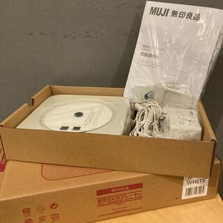 ムジルシリョウヒン(MUJI (無印良品))の壁掛式CDプレーヤー 無印良品(ポータブルプレーヤー)