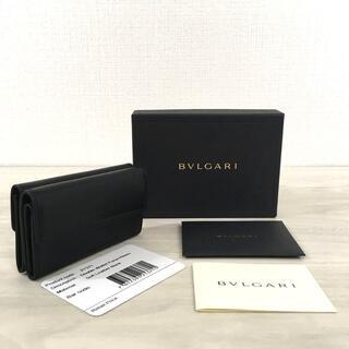 ブルガリ(BVLGARI)の未使用品 BVLGARI ミニウォレット ブラック ラムスキン 14(折り財布)