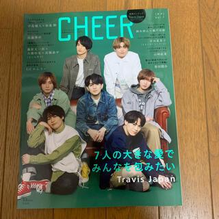 Johnny's - 雑誌 CHEER TravisJapan 表紙