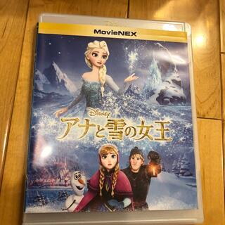 ディズニー(Disney)のアナ雪ケース(携帯用ゲームソフト)