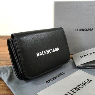 バレンシアガ(Balenciaga)の極美品 BALENCIAGA 三つ折り財布 バレンシアガ 397(折り財布)