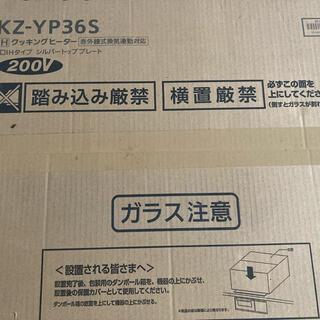 パナソニック(Panasonic)のパナソニック ビルトインタイプ 3口IH(調理機器)