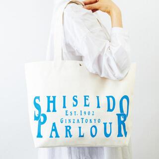 シセイドウ(SHISEIDO (資生堂))のトートバッグ 大人のおしゃれ手帖  付録 資生堂パーラー たっぷりトート(トートバッグ)
