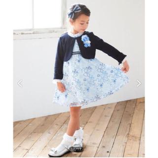 ベベ(BeBe)の最終価格 BeBe フォーマル ドレス ジャケット ボレロ 120cm(ドレス/フォーマル)