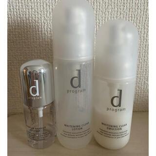 ディープログラム(d program)のdプログラム 美容液、化粧水、乳液(化粧水/ローション)