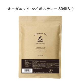 nichie ルイボスティー ティーバッグ 3g×80個(茶)