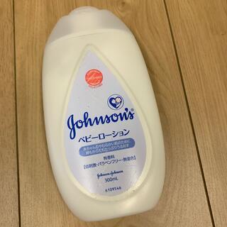 ジョンソン(Johnson's)のジョンソン ベビーローション 無香料 300ml(ベビーローション)