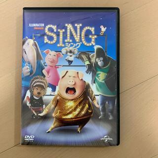 ユニバーサルエンターテインメント(UNIVERSAL ENTERTAINMENT)のSHING シング DVD 空箱(キッズ/ファミリー)