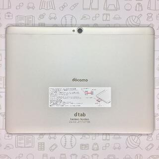 NTTdocomo - 【A】dtab d-01H/867378023268016