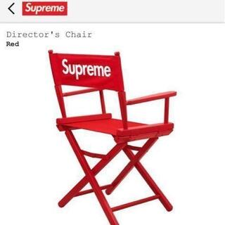 シュプリーム(Supreme)の新品Supreme DirectorsChairRed椅子19ss(その他)