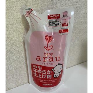 サラヤ(SARAYA)のアラウベビー 洗濯用 なめらか仕上げ剤 詰め替え用(おむつ/肌着用洗剤)
