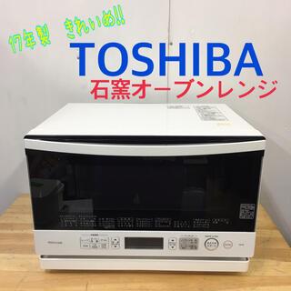 東芝 - ◎ TOSHIBA オーブンレンジ ◎S1381