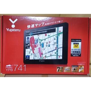 ユピテル(Yupiteru)のユピテル カーナビ YPB741(カーナビ/カーテレビ)