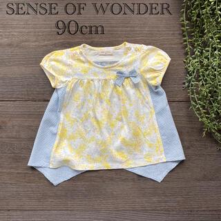 センスオブワンダー(sense of wonder)の美品 トップス  ❁*。90cm  *。センスオブワンダー(Tシャツ/カットソー)