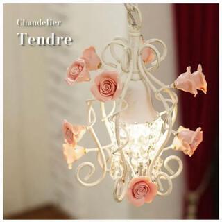 【Tendre タンドル】1灯 シャンデリア アンティーク バラ 照明 ホワイト(天井照明)
