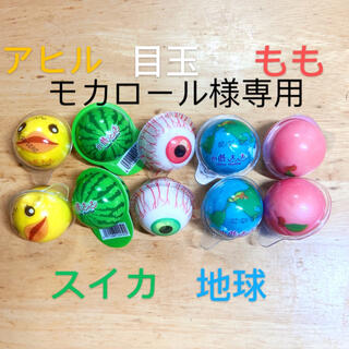 11個(菓子/デザート)