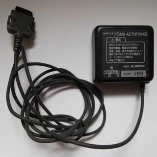 エヌティティドコモ(NTTdocomo)のdocomo FOMA  ACアダプタ02 充電器 動作確認済(その他)