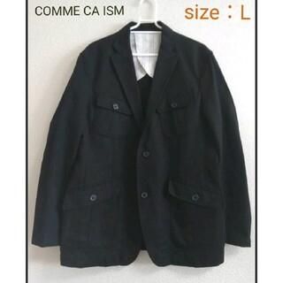 コムサイズム(COMME CA ISM)の【美品】上質素材 麻混 メンズジャケット ブラック(テーラードジャケット)