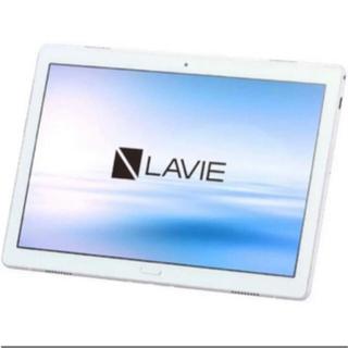 NEC - NEC LAVIE Tab E 10.1型タブレットパソコン PC-TE710