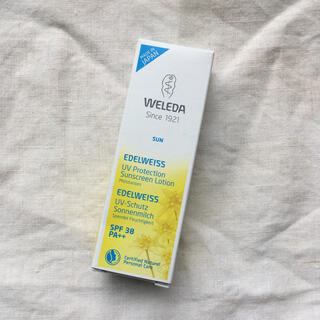 ヴェレダ(WELEDA)の【訳あり】ヴェレダ エーデルワイス UVプロテクト(日焼け止め/サンオイル)