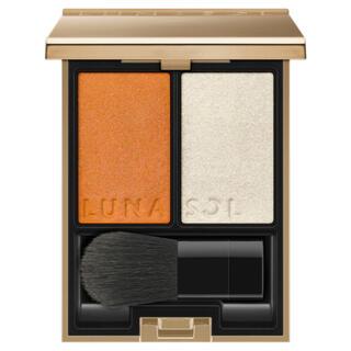 LUNASOL - ルナソル LUNASOL カラーリンググレイズ EX02 サンタンオレンジ