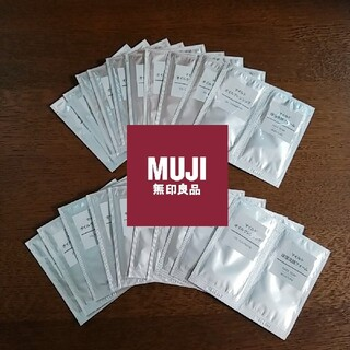 ムジルシリョウヒン(MUJI (無印良品))の携帯用 無印 マイルド オイルクレンジング マイルド 保湿 洗顔フォーム(サンプル/トライアルキット)