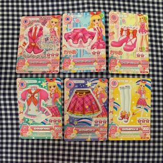 アイカツ(アイカツ!)のアイカツ カード 星宮いちご ピンクステージ ピンクトルテ(シングルカード)