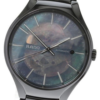 ラドー(RADO)の☆美品 ラドー トゥルー オープンハート メンズ 【中古】(腕時計(アナログ))