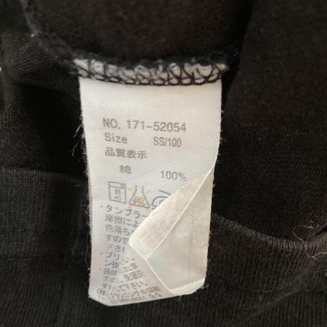 LAUNDRY(ランドリー)のランドリーTシャツ キッズ/ベビー/マタニティのキッズ服男の子用(90cm~)(Tシャツ/カットソー)の商品写真