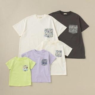 センスオブワンダー(sense of wonder)のsense of wonder 【親子】大人リバティプリントポケットTシャツ(Tシャツ/カットソー)