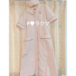 ケイティー(Katie)の🍨 katie ice cream shop uniform beige(ひざ丈ワンピース)